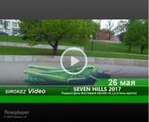 SEVEN HILLS первый день