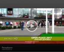 OPEN PLACE 2017